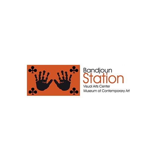 bandjoun-station